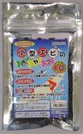 小型エビのおやつフード15g
